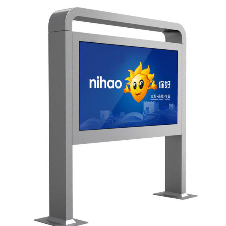 outdoor floor standing lcd advertising touch screen kiosk Horizontal ALL-In-One Machine